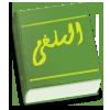 Download Kitab dari  ulama Ahlussunnah wal jamaah